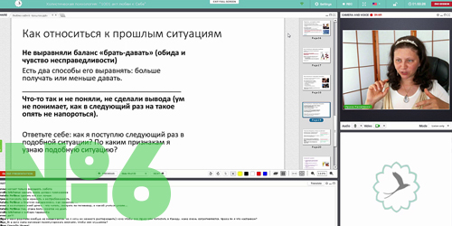 lecture6
